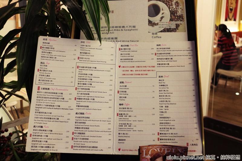140915 台北 LIVE饗樂016.JPG