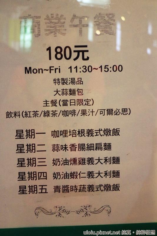 140915 台北 LIVE饗樂017.JPG