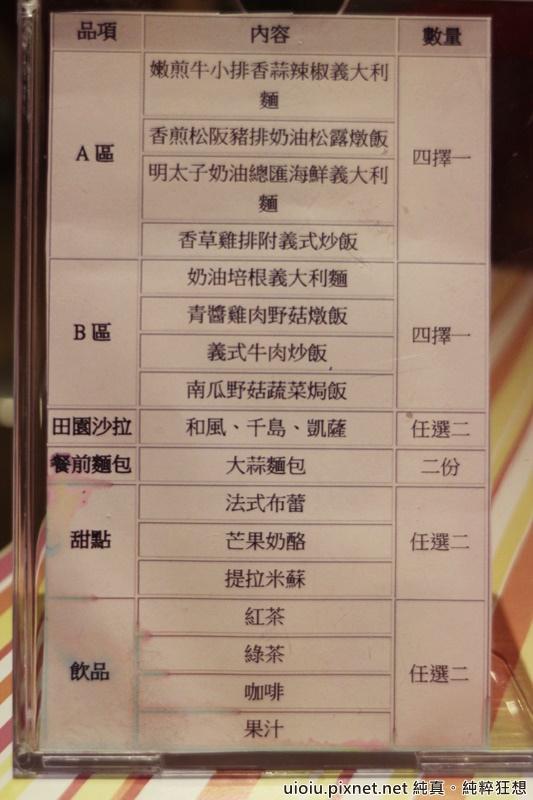 140915 台北 LIVE饗樂053.JPG