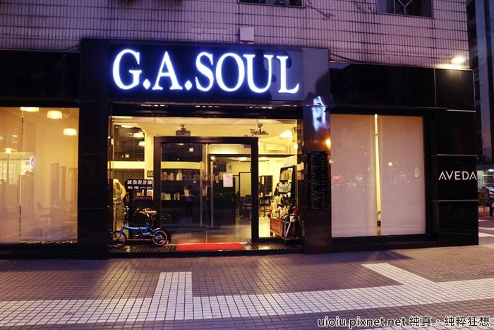 140824 GASOUL髮廊006.JPG