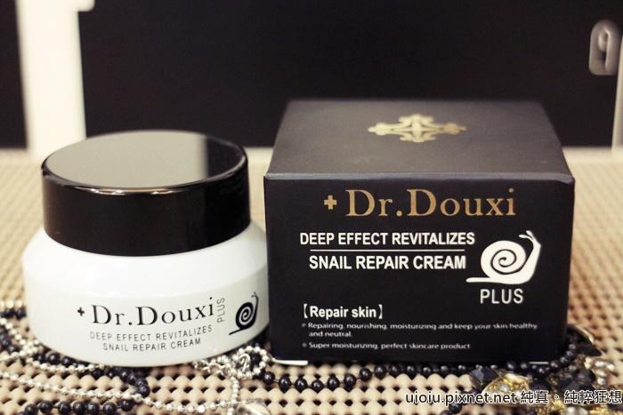 Dr.Douxi朵璽頂級修護蝸牛霜001.JPG