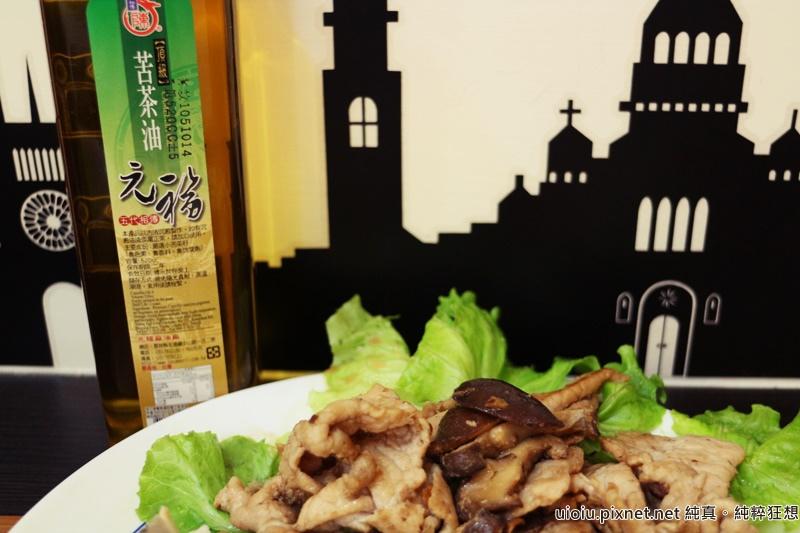 元福苦茶油.和風芝麻醬.樹子.豆鼓醬023.JPG
