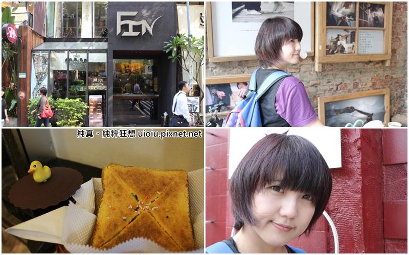 台北 fin 染髮000.jpg