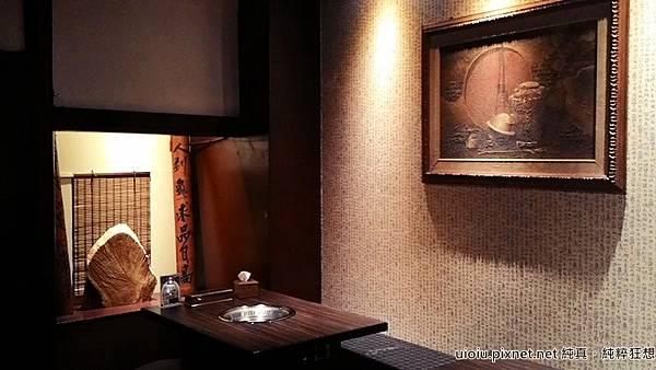 141013 新竹 味肉舖韓國烤肉003.jpg