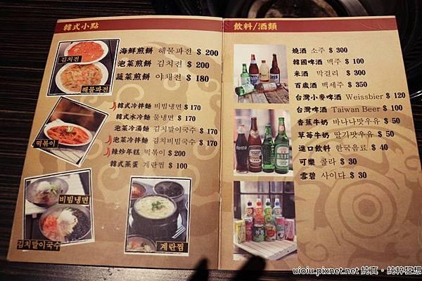 141013 新竹 味肉舖韓國烤肉菜單003