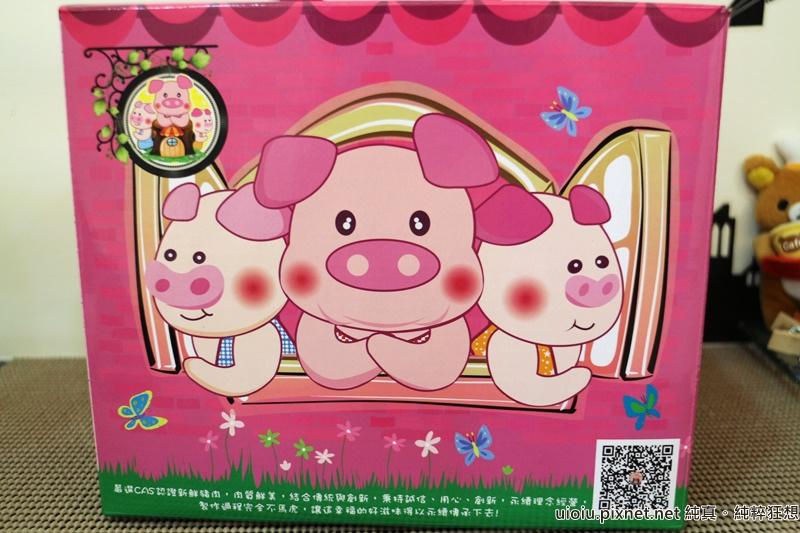 三隻小豬農莊肉鬆肉紙001.JPG