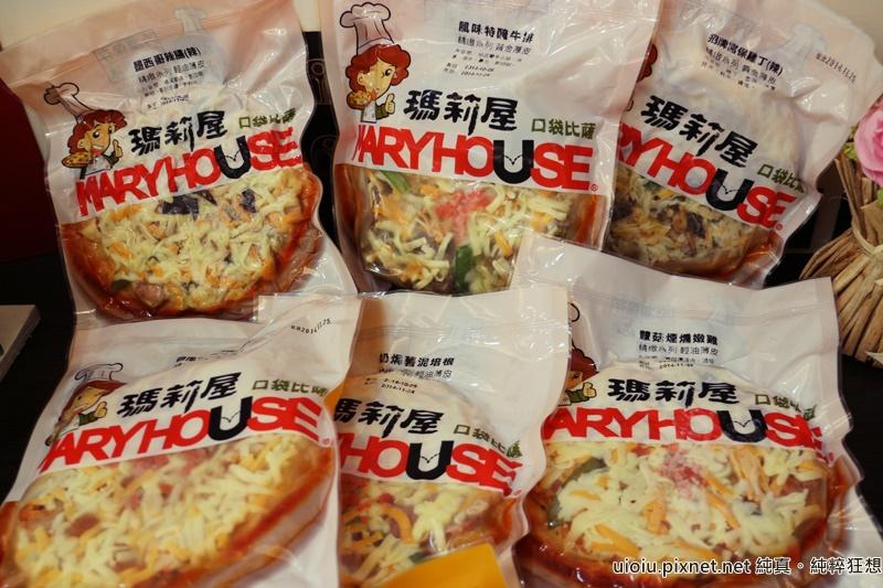 瑪莉屋口袋pizza001.JPG