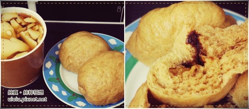 歌林 製麵包機0000.JPG