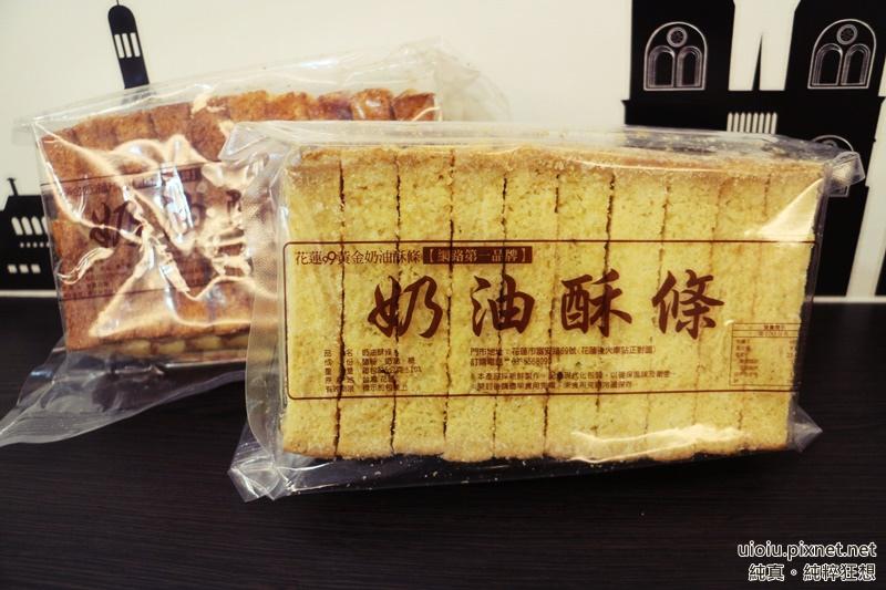 花蓮99黃金奶油酥條001.JPG
