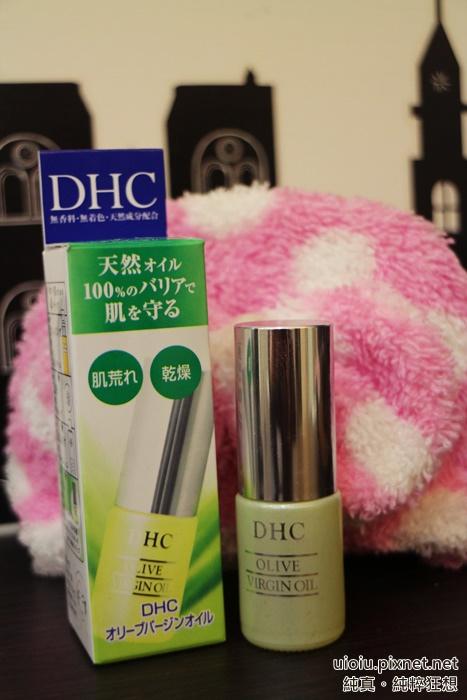 DHC 純橄情煥采精華001.JPG