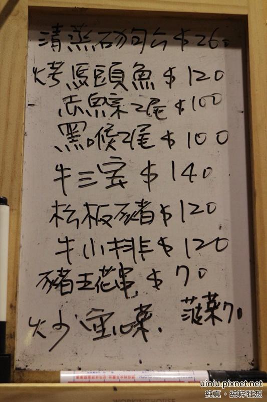 150228 竹北 樂陽食堂008.JPG