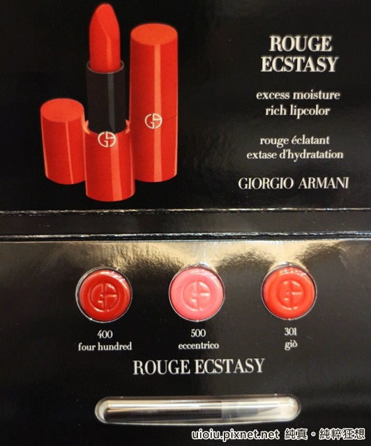 ELLE 口紅盒021.JPG