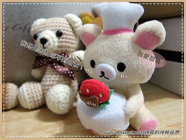 小熊日記05.jpg
