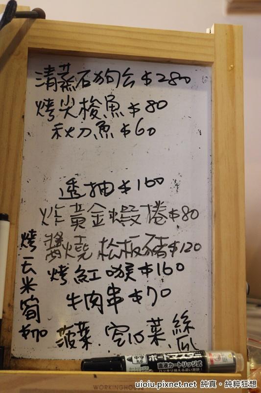 150328 竹北樂陽食堂001.JPG