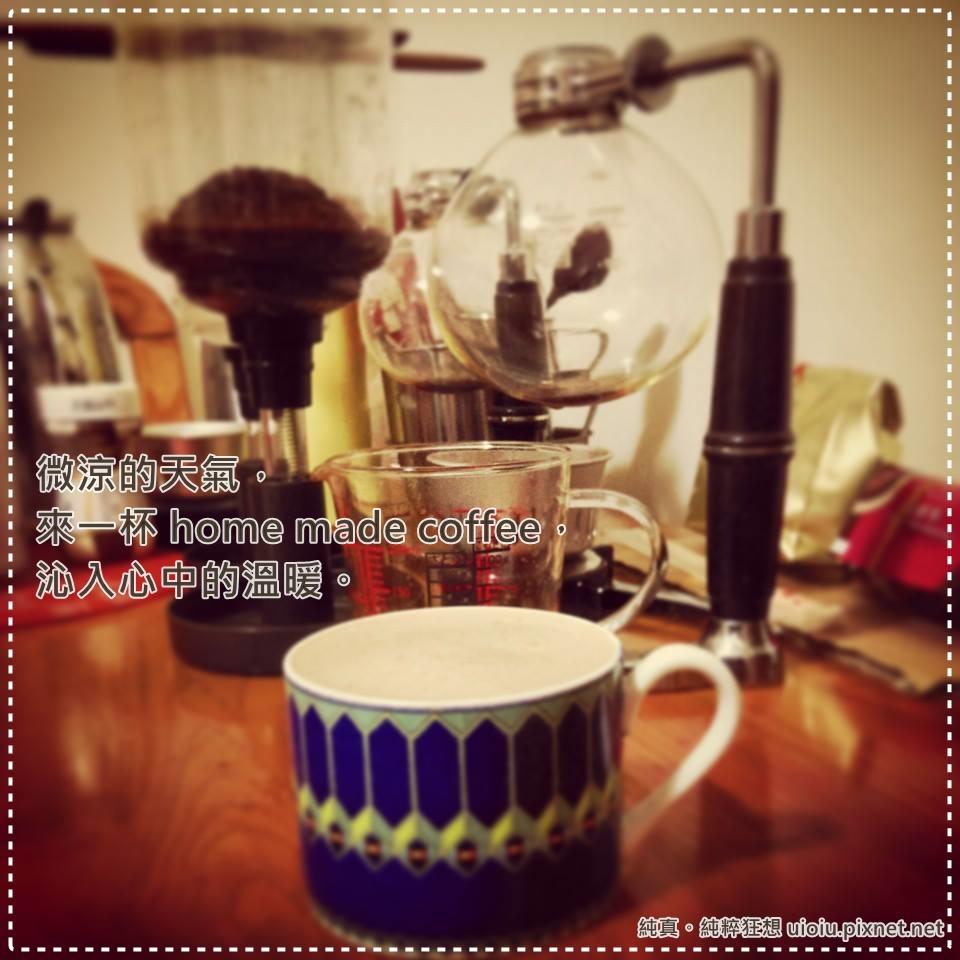 小清新-COFFEE-1