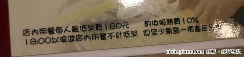150328 竹北 嗨貪吃鬼法式點心043.JPG