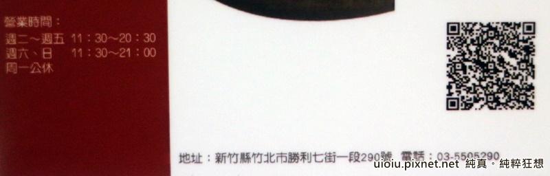 150328 竹北 嗨貪吃鬼法式點心044.JPG