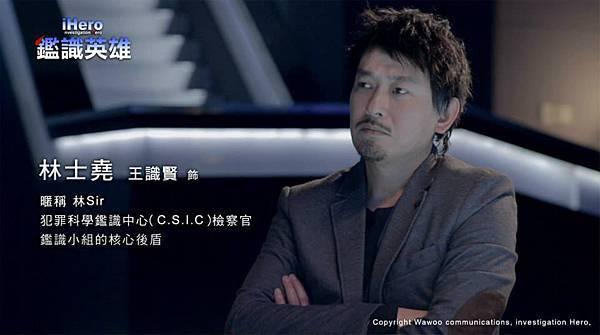 林士堯 王識賢.jpg