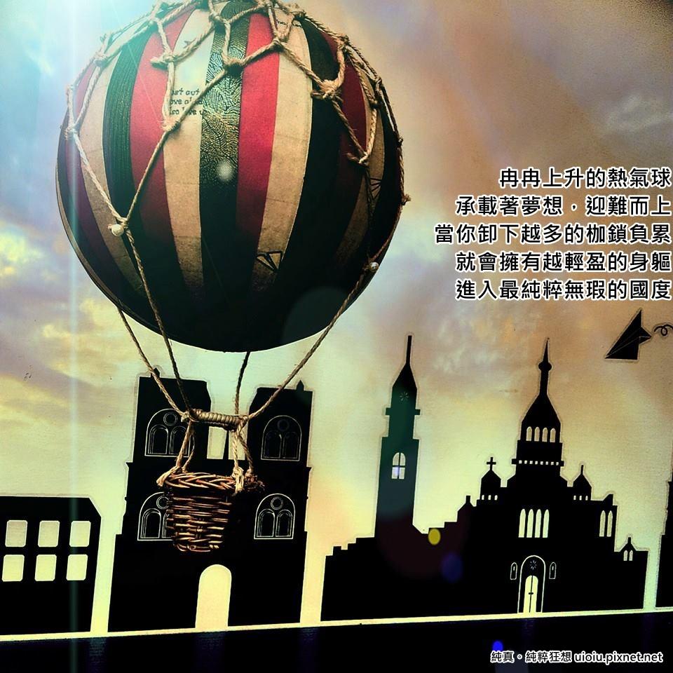 小清新-熱氣球-1