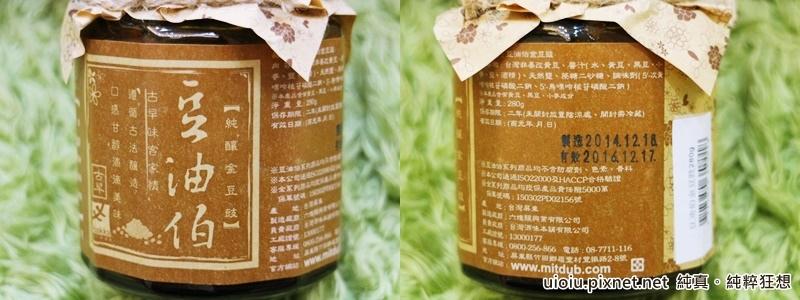 豆油伯大方醬料組004.jpg