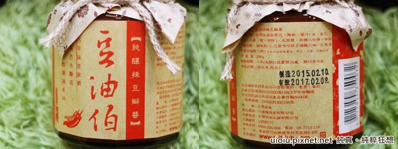 豆油伯大方醬料組003.jpg