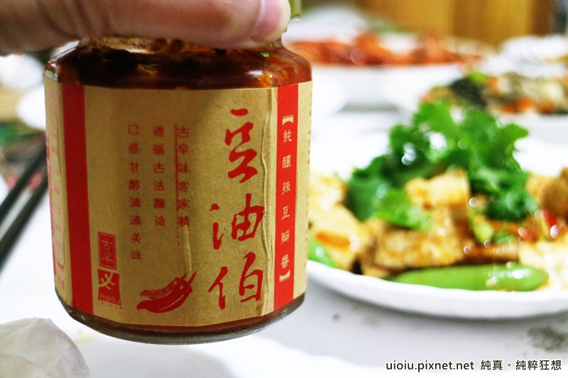豆油伯大方醬料組020.JPG