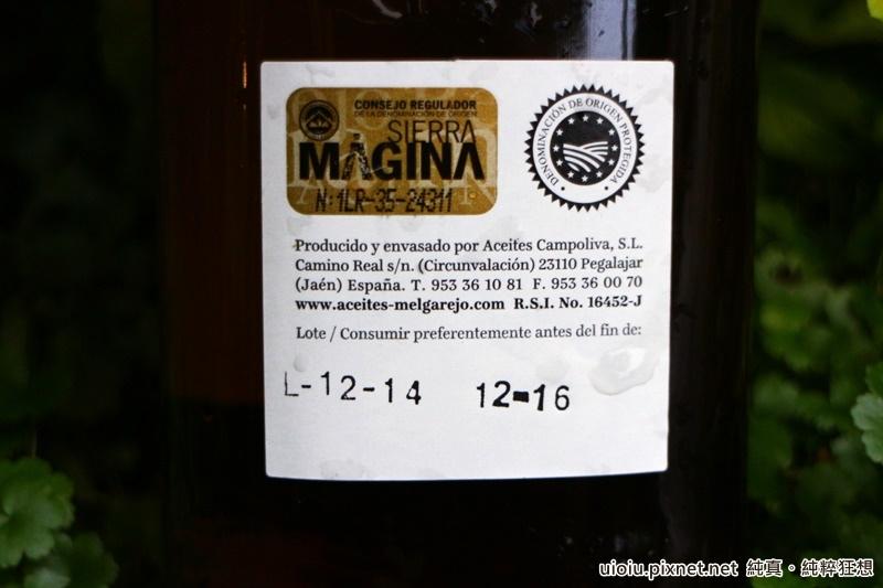 梅爾雷赫冷壓初榨橄欖油 滷肉燥004.JPG