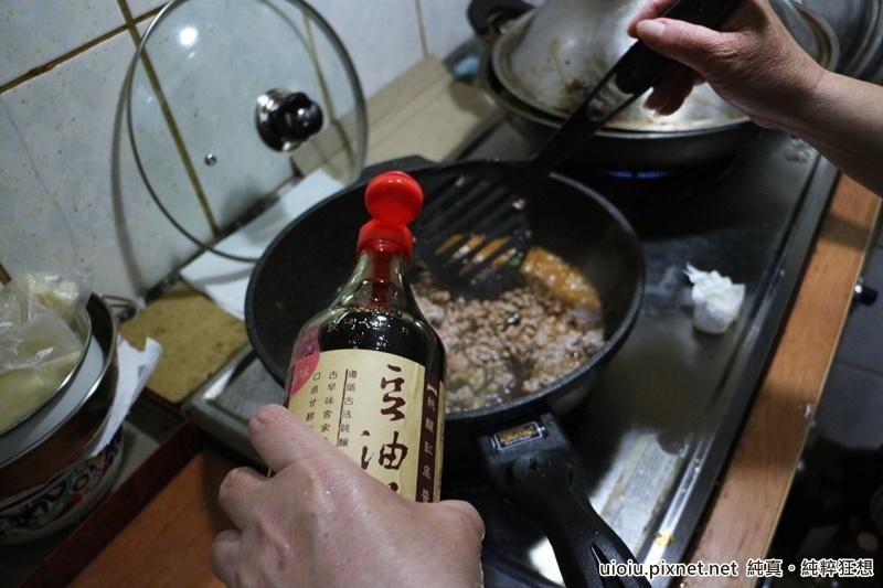 梅爾雷赫冷壓初榨橄欖油 滷肉燥011.JPG