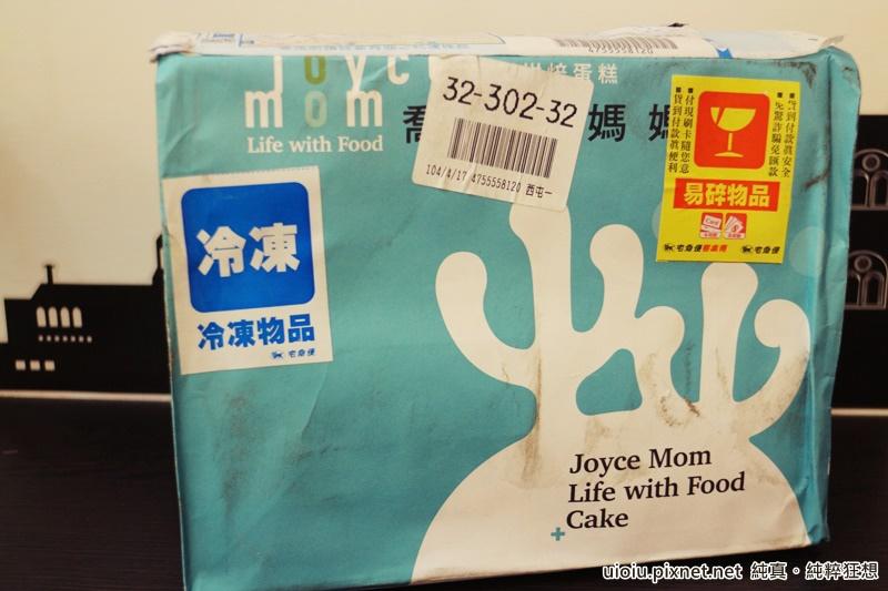 喬茵是媽媽001.JPG