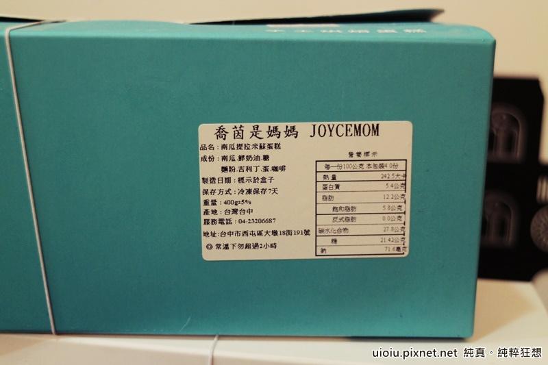 喬茵是媽媽003.JPG