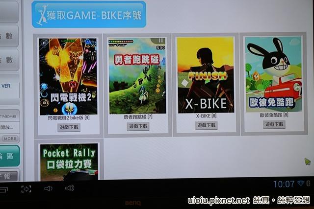 GAMEBIKE011.JPG