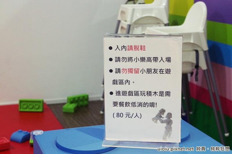 150421  新竹世博 brick樂高積木輕食012.JPG