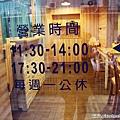 150419 台中 食在CAFE007.JPG