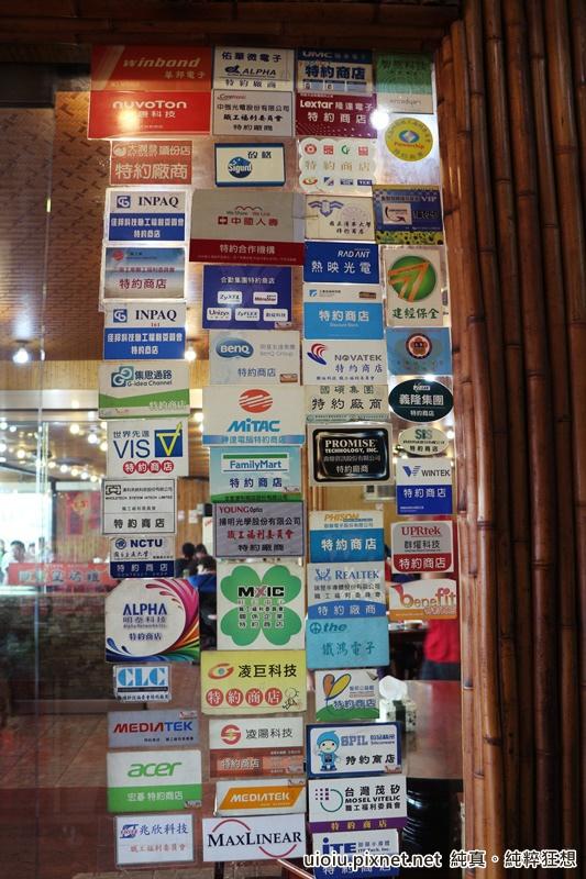 150502 竹東阿東窯烤雞036.JPG