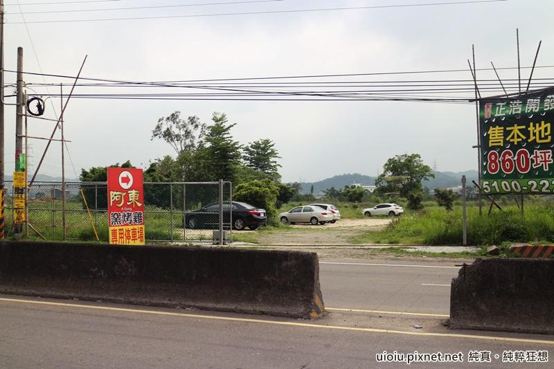150502 竹東阿東窯烤雞039.JPG