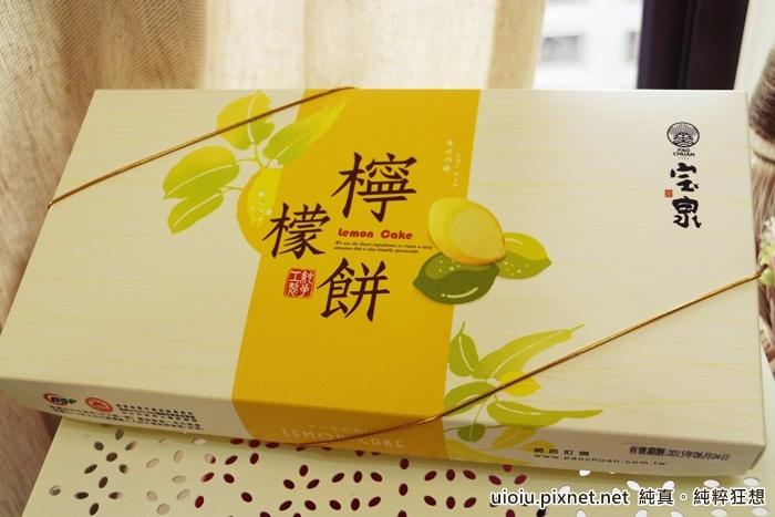 檸檬CAKE001.JPG