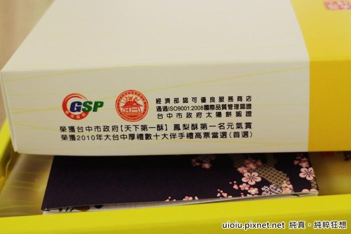 檸檬CAKE002.JPG