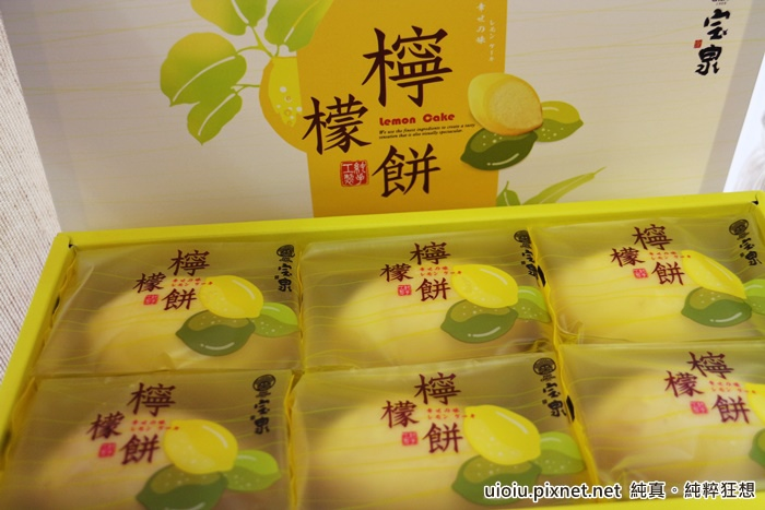 檸檬CAKE005.JPG
