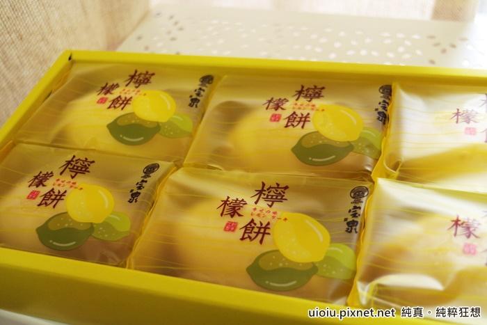 檸檬CAKE006.JPG