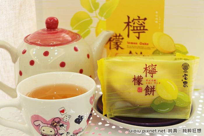 檸檬CAKE010.JPG