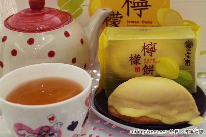 檸檬CAKE011.JPG