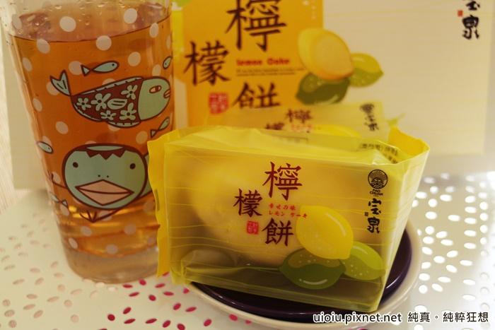 檸檬CAKE009.JPG