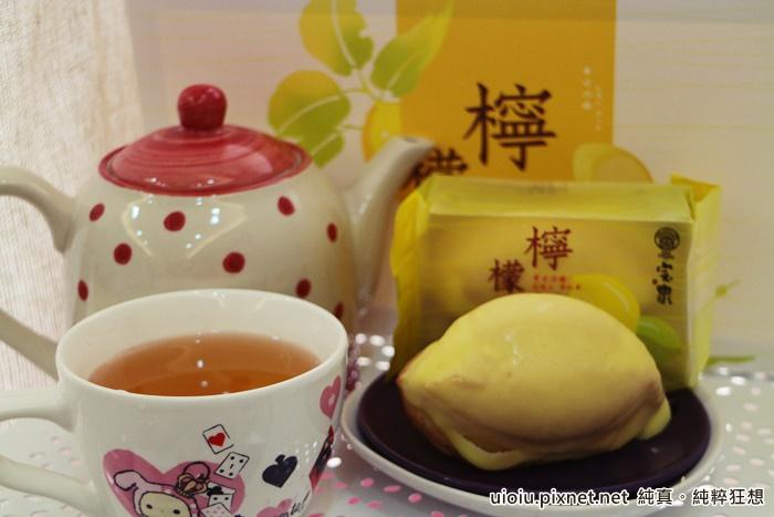 檸檬CAKE012.JPG
