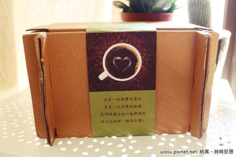 繽豆咖啡006.JPG