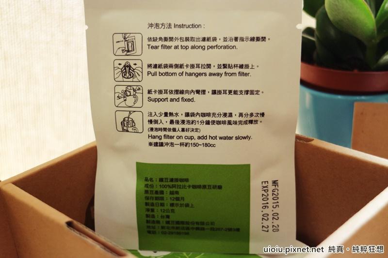 繽豆咖啡011.JPG