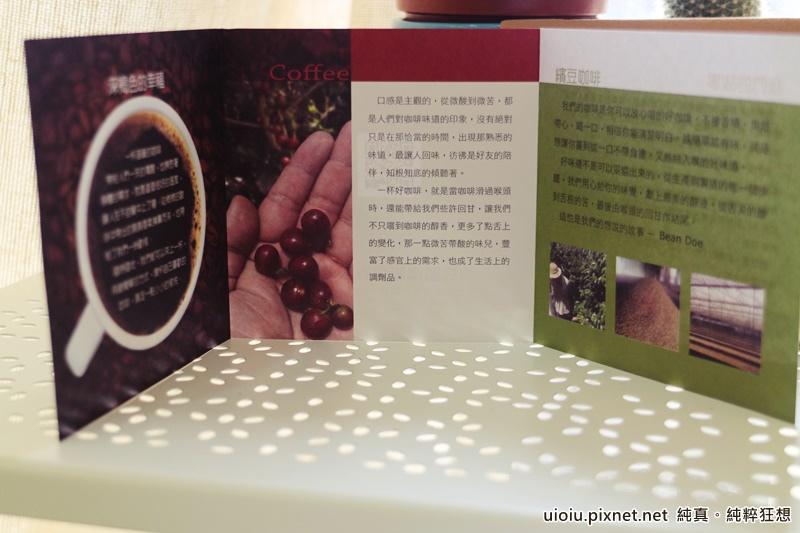 繽豆咖啡012.JPG