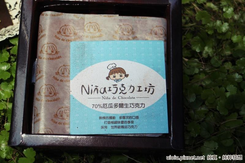 妮娜巧克力工坊009.JPG