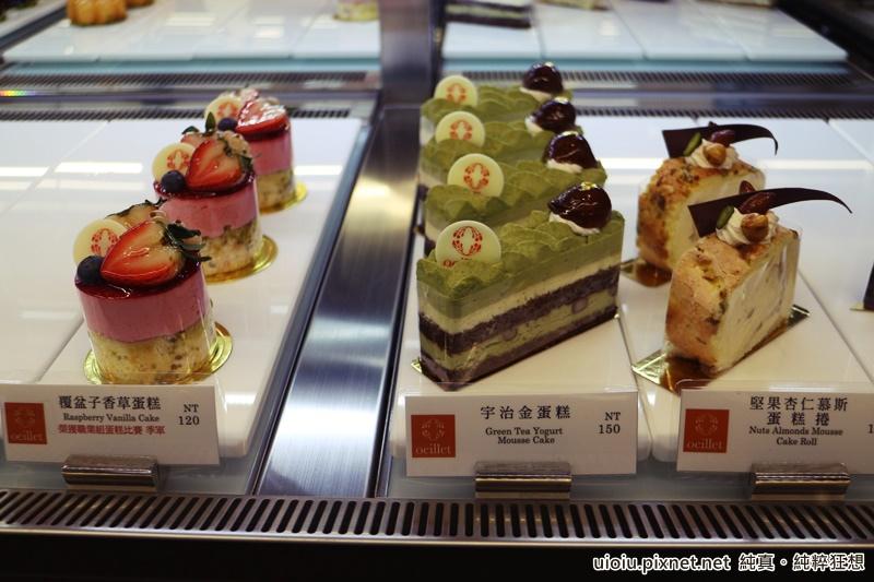 歐華歐麗cake lunch下午茶039.JPG