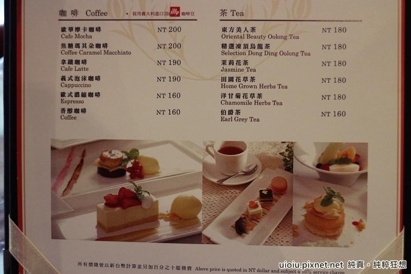 歐華歐麗cake lunch下午茶043.JPG