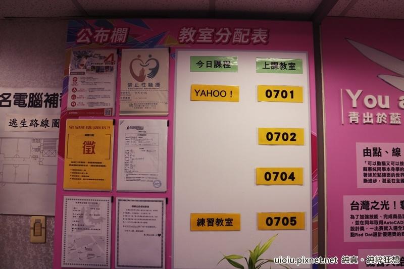 150519 桃園 聯成電腦ps入門010.JPG